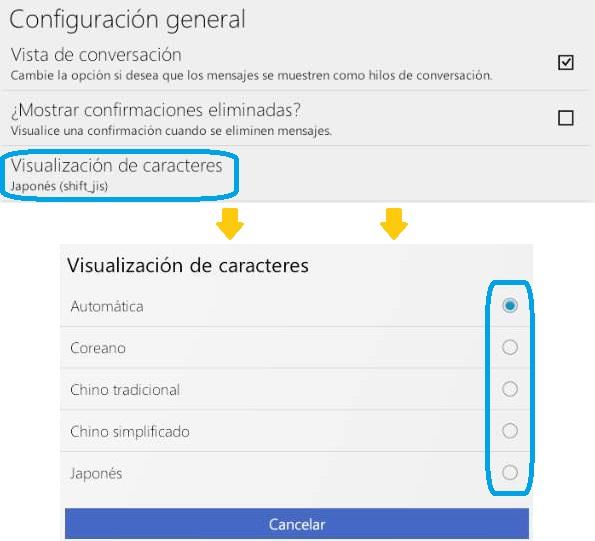 Caracteres extraños en Outlook.com para Android