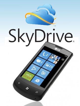 Finaliza la promoción para ampliar la capacidad de SkyDrive